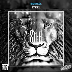 big-steel-info